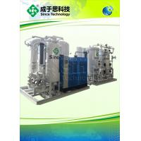 Buy cheap Professional Air Products Nitrogen Generator Psa Nitrogen Gas Plant Long Service Life from wholesalers