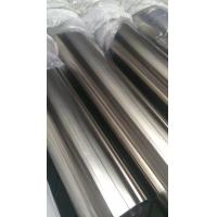 Buy cheap OEM / Custom Stainless Steel Sanitary Tubing ASTM A270 TP304 / 304L TP316 / 316L, Polished, Mirror Surface, Food grade from wholesalers