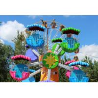 Buy cheap China Manufacturer Amusement Park Ride Kids Funfair Mini Ferris Wheel for sale from wholesalers