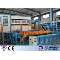 Buy cheap High Efficient Egg Tray Production Line , Egg Box Making Machine 25m*3m*4m from wholesalers