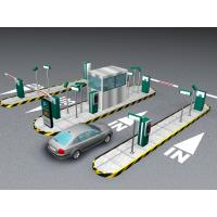 Proximity Card Automatic Vehicle parking system with RS485 Carparking lots solution Manufactures
