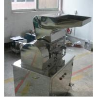 CSJ Series Powder Grinding Machine Wind Cooling Coarse Crusher Manufactures