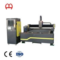 Buy cheap Convenient OEM CNC Fiber Laser Cutting Machine Water Cooling Mode  Adjust Automatically from wholesalers