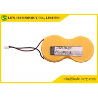 Buy cheap 2CR2450 Button Lithium Coin Cell Battery 1200mah 3.0v Pack With Wires JST Connector from wholesalers