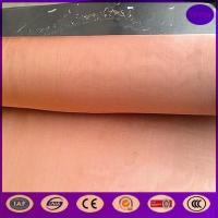 Buy cheap 100 Mesh Copper Mesh Screen 0.0045 Wire Dia.for EMI/RFI Shielding in stock made inchina from wholesalers