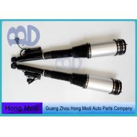 Buy cheap Mercedes Benz Air Suspension W220 S280 S320 S350 S400 S500 S600 Air Strut Suspension 2203205013 2203202338 from wholesalers