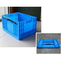 Buy cheap 600*400*175 Durable, lightweight utility collapsible fold crate  from combine packing transporting from wholesalers