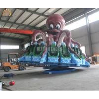 Buy cheap Rotary Small Octopus Amusement Park Thrill Rides 8m * 8m Covered Area from wholesalers