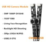 Wholesale OV5648 1080P HD Megapixel USB2.0 camera module for living face recognition 30fps MJPEG USB2.0 OTG plug play driver-free from china suppliers