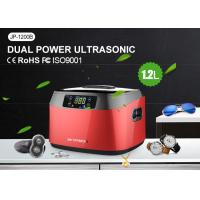 Unique Design Christmas promotion gift 1.2L Ultrasonic Cleaning Machine for Jewelry cleaning Manufactures