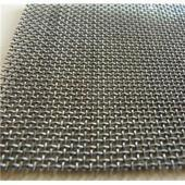 Buy cheap pure tungsten wire mesh from wholesalers