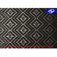 Wholesale Rhombus Pattern 3K Twill Weave Carbon Fiber / Decoration Black Jacquard Fabric from china suppliers