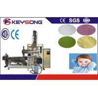 Buy cheap Nutritive / Baby Rice Powder Food Extruder Machine Three-Phase Voltage from wholesalers