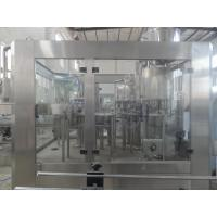 Buy cheap Carbonated Beverage Automatic Bottle Filling Machine Juice Concentrate Dispenser from wholesalers