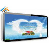 Buy cheap Wall mount advertising player monitor lcd digital signage display from wholesalers