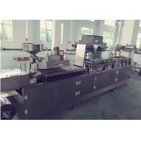Buy cheap Tropical Tablet / Capsule Blister Packing Machine Alu Alu Blister Machine Multifunction from wholesalers