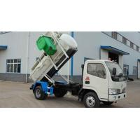 Buy cheap high quality and best price Dongfeng 3cbm waste food garbage truck for sale, factory sale wastes collecting vehicle from wholesalers