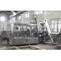 Buy cheap Purified Mineral Water Bottling Machine / Non-carbonated Beverage Filling Station from wholesalers