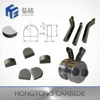 Buy cheap Wear Resistance Tungsten Carbide Products , Tungsten Carbide Stump Claw Teeth from wholesalers