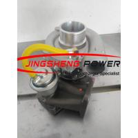 Wholesale TAO315 466778-5004S Turbo For Perkins MF698 Industrial Engine 466778-0004 2674A108 from china suppliers