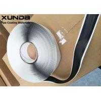 Wholesale Butyl Rubber Filler Pipe Protection Tape 3 / 8 Round 15 Feet Long Black Or Gray Color from china suppliers
