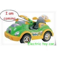 Buy cheap Electric toy cars for kids from wholesalers