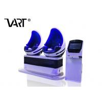 Buy cheap Third Generation Luxury Seats Longcheng 9D VR Chair with Special Effect from wholesalers