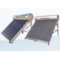 Buy cheap Safety Vacuum Tube Solar Water Heater , Solar Powered Tankless Water Heater from wholesalers