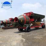 Buy cheap 35m3 Per Hour Mobile RMC Plant Concrete Batching Plant JZM750 Mixer from wholesalers