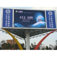 Buy cheap Ph16 outdoor full colour LED billboard from wholesalers