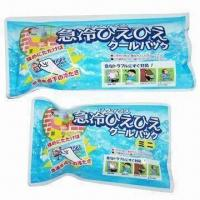 Wholesale Instant Ice Packs, Made of PE and PA. Full Color Printings are Available from china suppliers