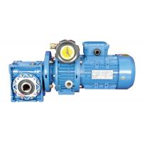 Buy cheap high speed and super quality worm gear reducer from wholesalers