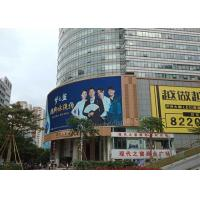 Buy cheap Outdoor Curved Rental Led Display Projects 6500cd/sqm Brightness Customized Size product