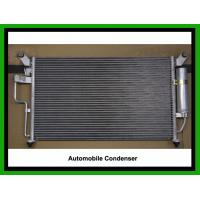 Wholesale Automobile Condenser (Accept OEM Order) from china suppliers