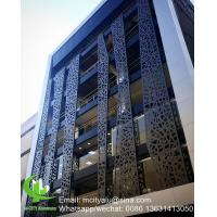 Buy cheap Perforated  Laser Cut Privacy Panels   For Curtain Wll Facade Cladding  3mm Thickness from wholesalers