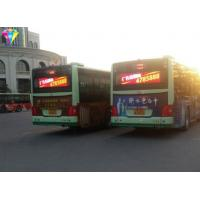 Buy cheap Wifi / 4G / USB Taxi LED Display / Bus LED Front Display Screen For Advertising from wholesalers