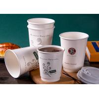 Buy cheap Double layer insulated paper cup disposable Paper Coffee Cup For Hot Drink from wholesalers