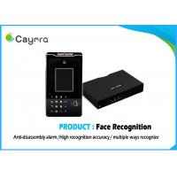 Buy cheap Authentication Face Recognition Access Control Network Management from wholesalers