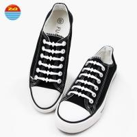 Buy cheap Creative Cool Lazy No Tie Shoe Strings , Non Led Elastic Quick Shoe Laces from wholesalers
