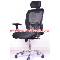 Wholesale Multifunction remote reclining ergonomic computer chair office chair  kinmai47 from china suppliers