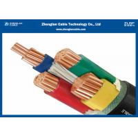 Buy cheap Armoured Low Smoke Zero Halogen Cables / PVC Jacket Power Cable from wholesalers