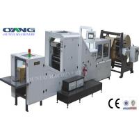High quality and high speed automatic square bottom paper bag making machine Manufactures