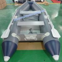 Buy cheap inflatable boat with motor from wholesalers