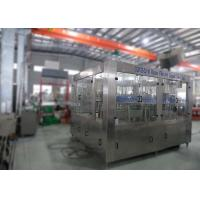Buy cheap High Precision Valve Automatic Water Filling Machine , Water Bottle Refill Machine JR-BGF40-40-10 from wholesalers
