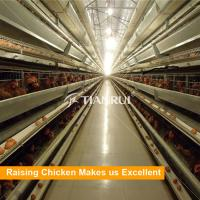 Buy cheap High Quality Tianrui Design Morden Layer Chicken Farm Equipment from wholesalers