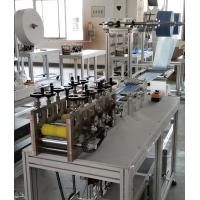 Buy cheap Professional Non Woven Face Mask Making Machine High Output 130 Pcs / Min from wholesalers