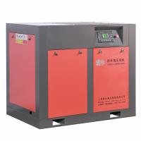Buy cheap 15kw 7/8/10/13BAR  Double Screw Type Direct Driven Air Compressor /Stationary Air Compressor from wholesalers
