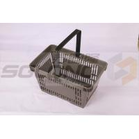 Buy cheap Market Tote Supermarket Shopping Baskets Color Optional Excellent Appearance from wholesalers