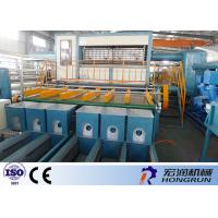 Buy cheap Customized Color Pulp Egg Tray Making Machine 1000 - 6000PCS Per Hour from wholesalers