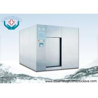 Buy cheap High Pressure Muti Cycle Selection CSSD Sterilizer For Hospital B-D Test from wholesalers